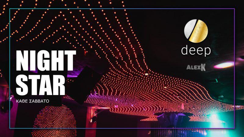 Night Star Event - Κάθε Σάββατο